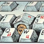 Значение клавиш