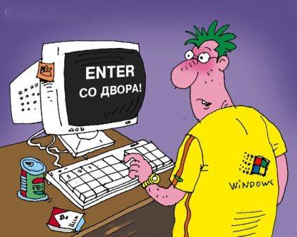 Как скачивать с интернета
